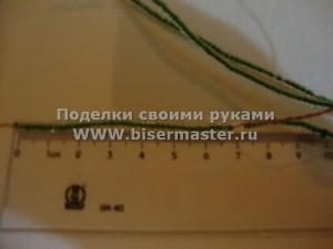 """роза из бисера """"Судак 2012"""""""