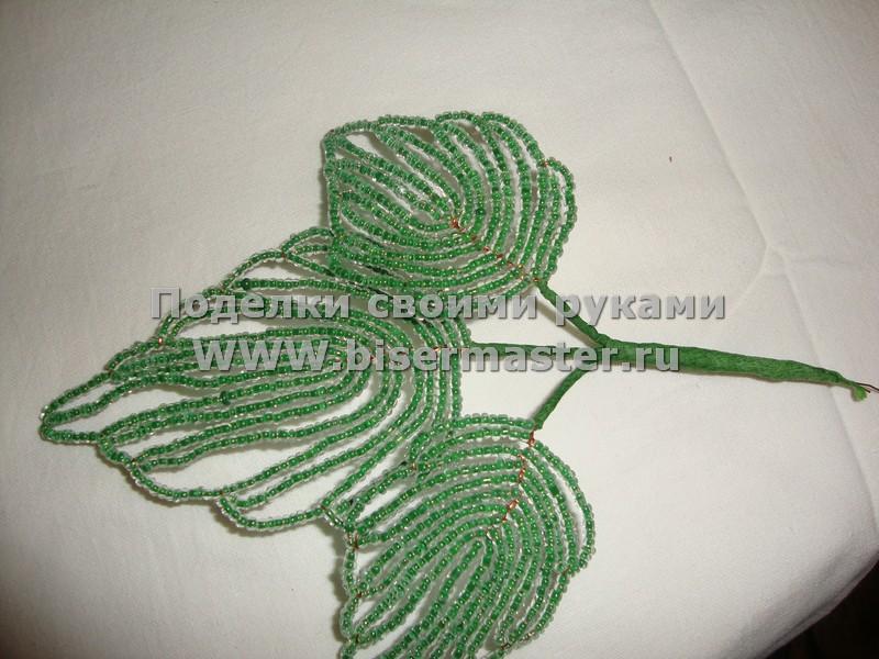Листочек для розы из бисера