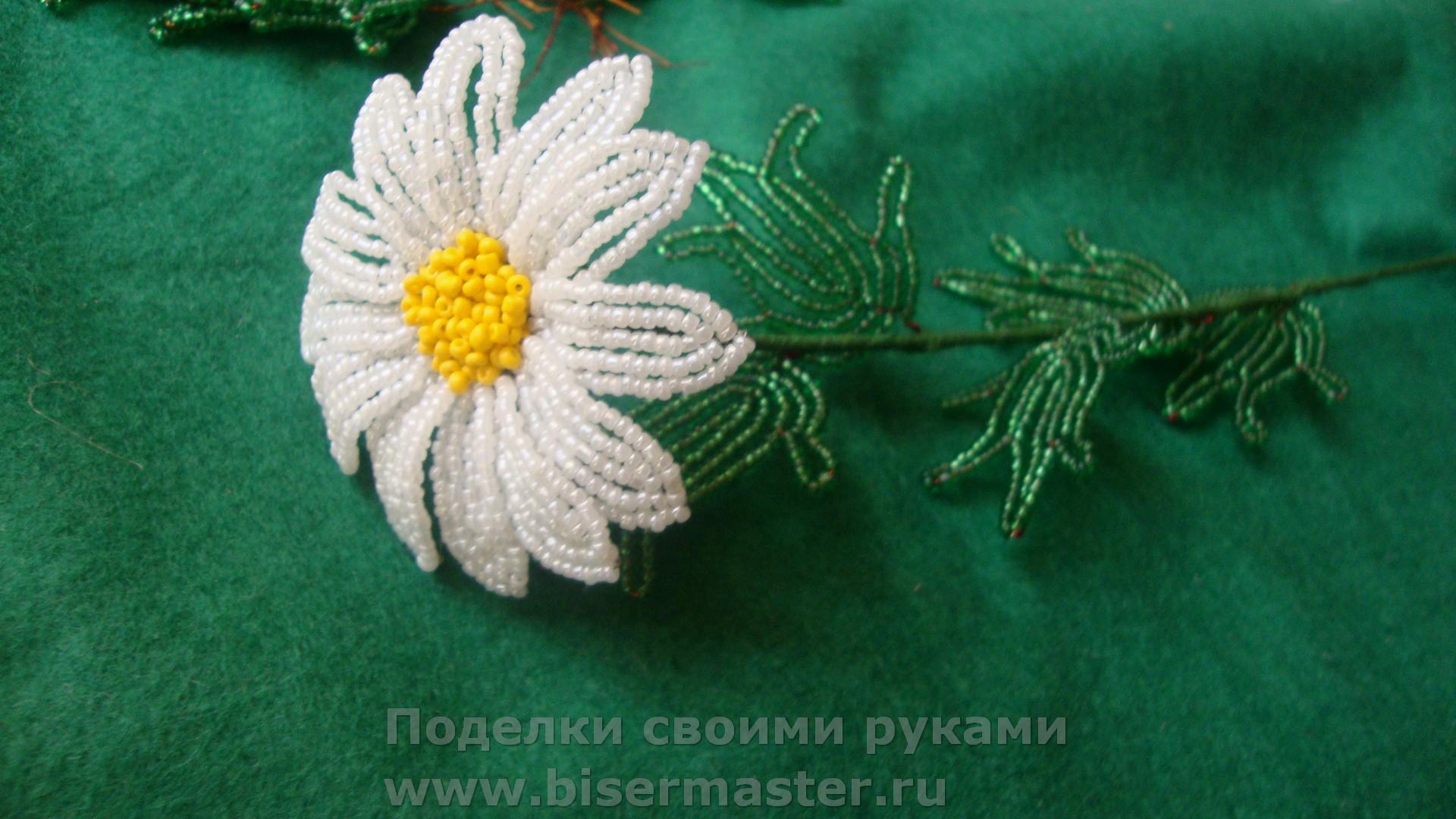 плетение ромашки бисером